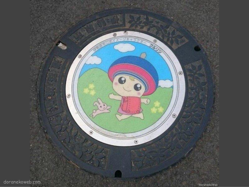 伊勢原市(神奈川県)の「フタw」Part5