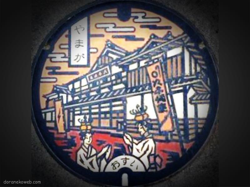 山鹿市(熊本県)の「フタw」Part4