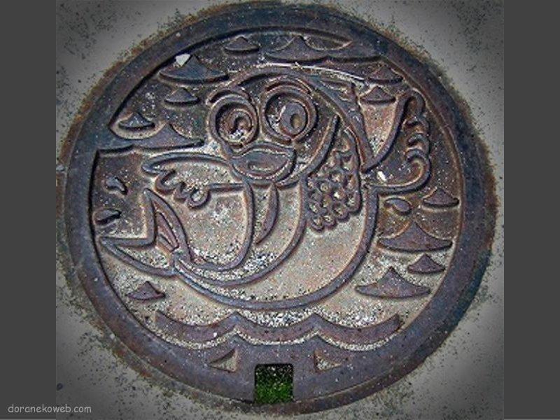 鰺ヶ沢町(青森県)の「フタw」Part3