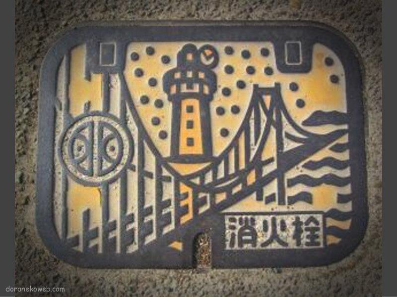 明石市(兵庫県)の「フタw」Part7
