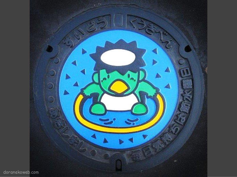 昭島市(東京都)の「フタw」Part6