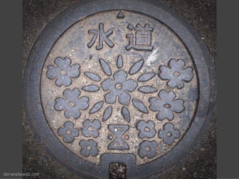 尼崎市(兵庫県)の「フタw」Part3