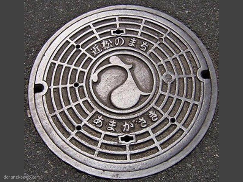 尼崎市(兵庫県)の「フタw」Part4