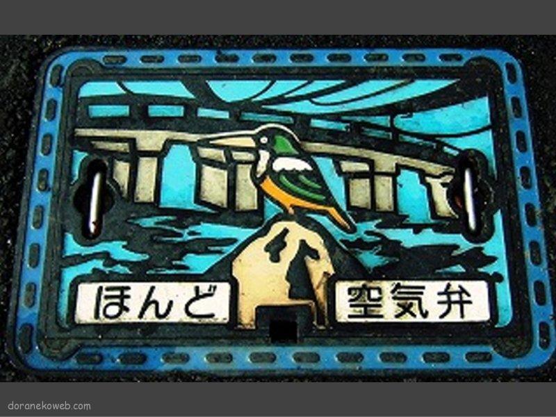 天草市(熊本県)の「フタw」Part4