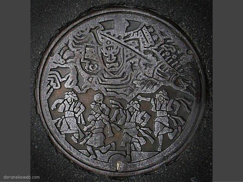 青森市(青森県)の「フタw」Part4