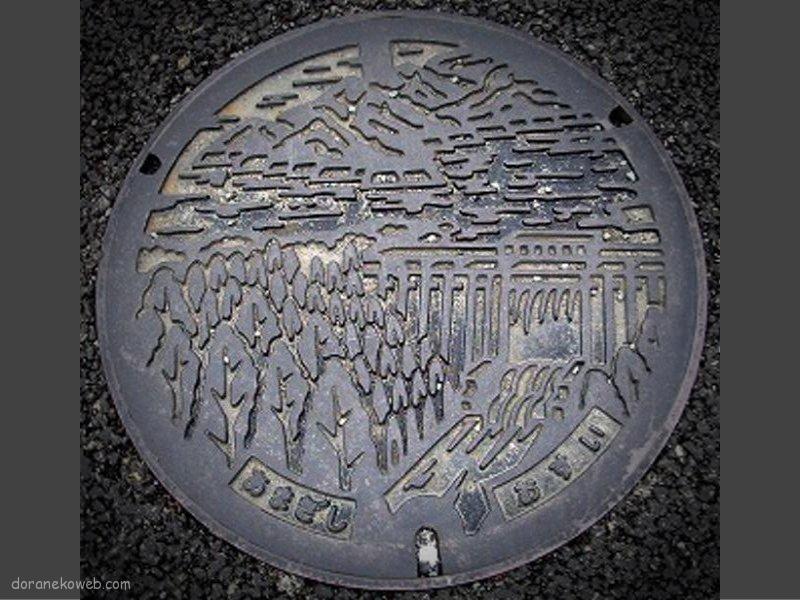 朝倉市(福岡県)の「フタw」Part5