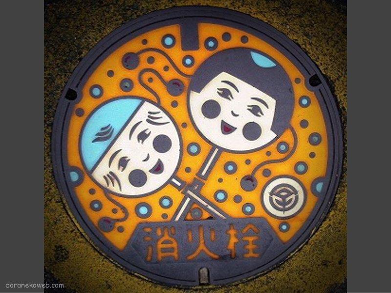 朝倉市(福岡県)の「フタw」Part6