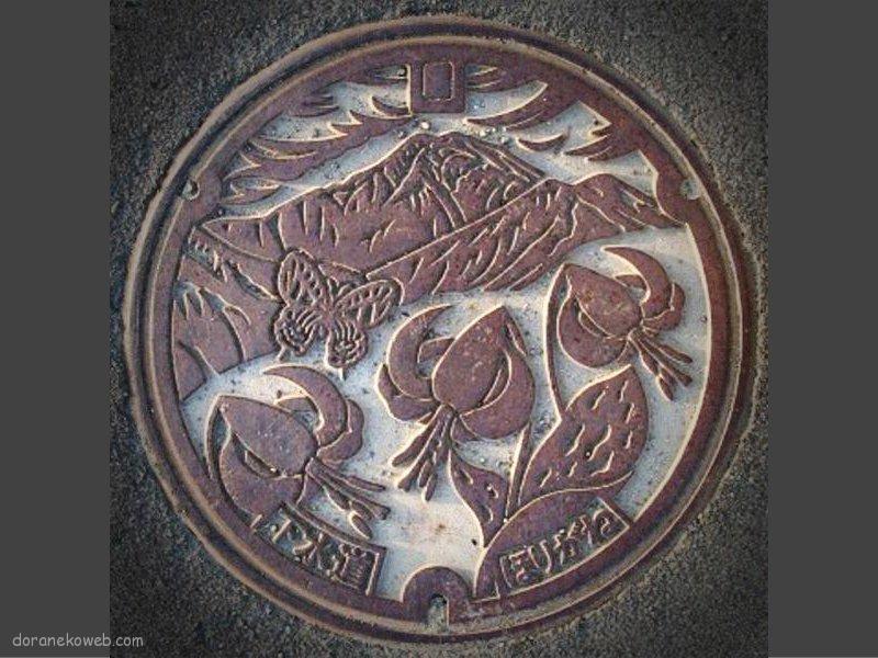 安曇野市(長野県)の「フタw」Part7