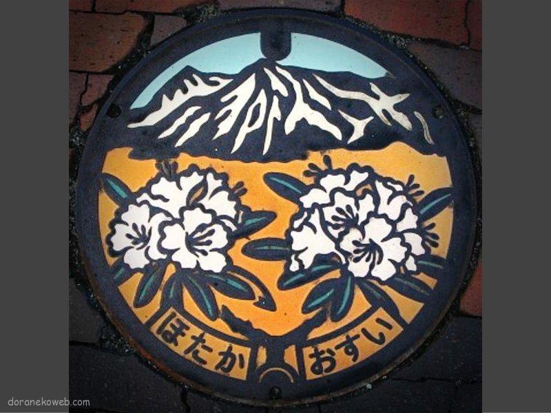 安曇野市(長野県)の「フタw」Part8