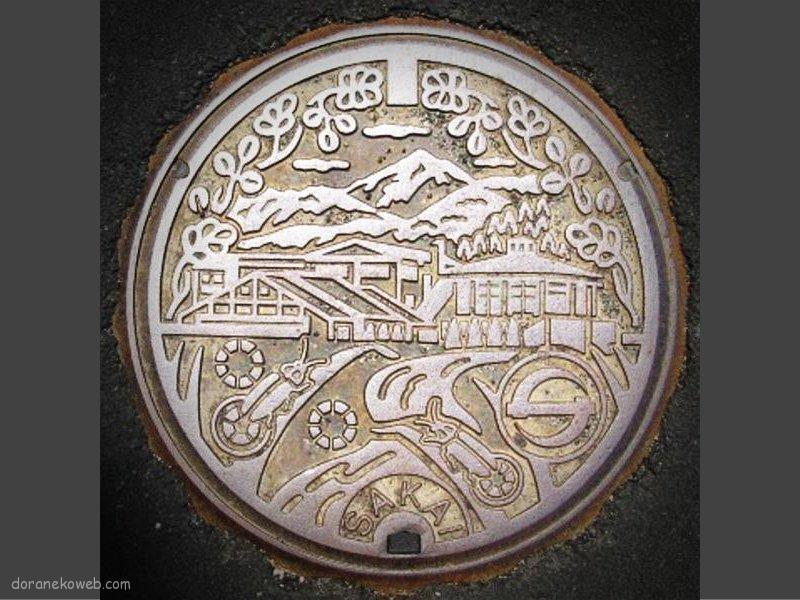 筑北村(長野県)の「フタw」Part3