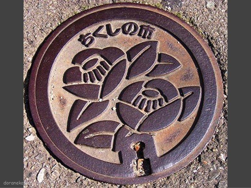 筑紫野市(福岡県)の「フタw」Part4