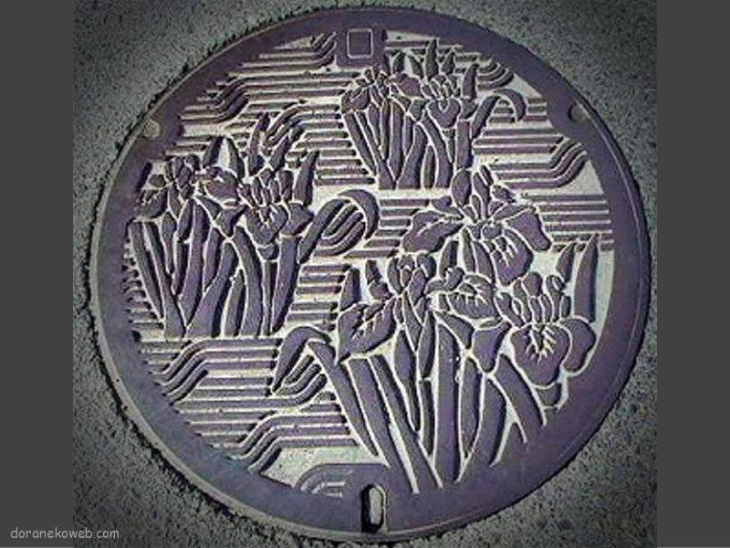 知立市(愛知県)の「フタw」Part3