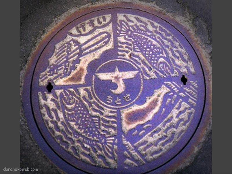 千歳市(北海道)の「フタw」Part3