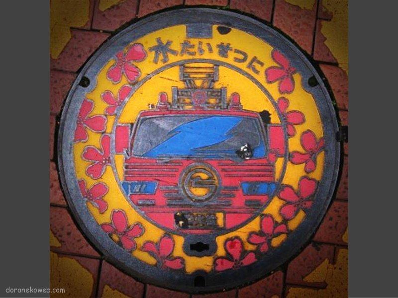調布市(東京都)の「フタw」Part6