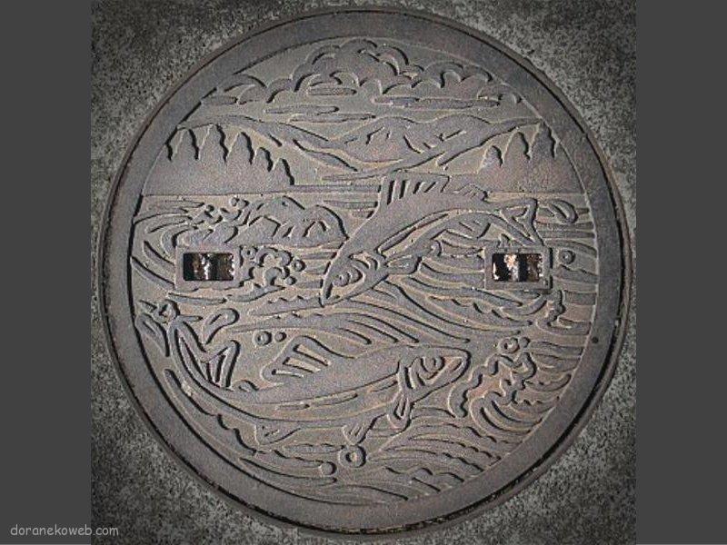 大子町(茨城県)の「フタw」Part4