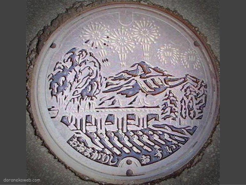 大仙市(秋田県)の「フタw」Part2