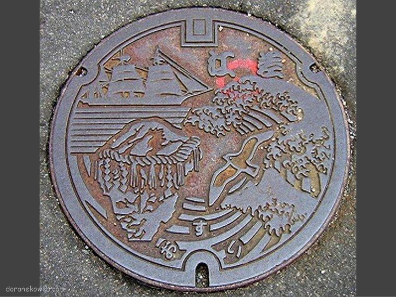 江差町(北海道)の「フタw」Part2