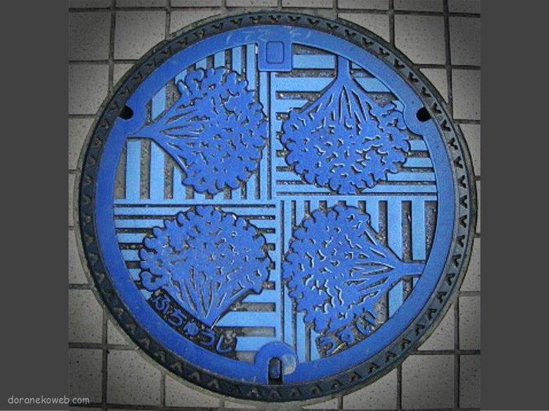 府中市(東京都)の「フタw」Part12