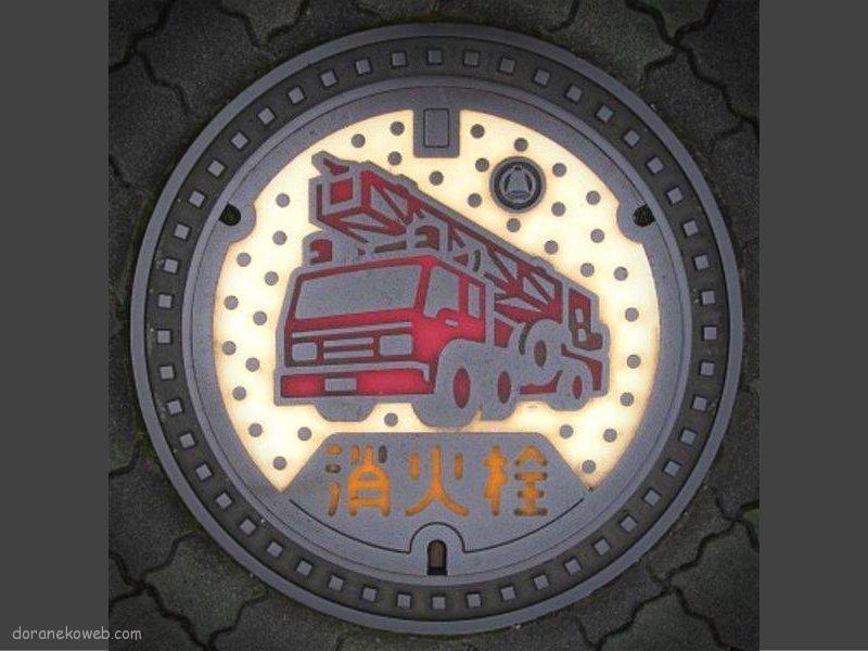 富士市(静岡県)の「フタw」Part3
