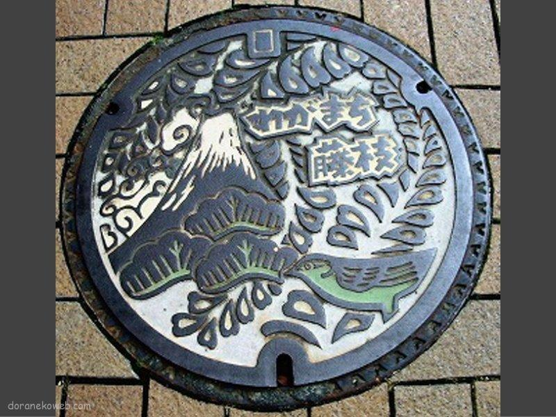 藤枝市(静岡県)の「フタw」Part2