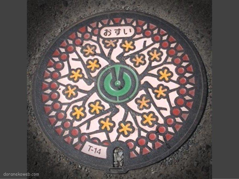 藤井寺市(大阪府)の「フタw」Part4