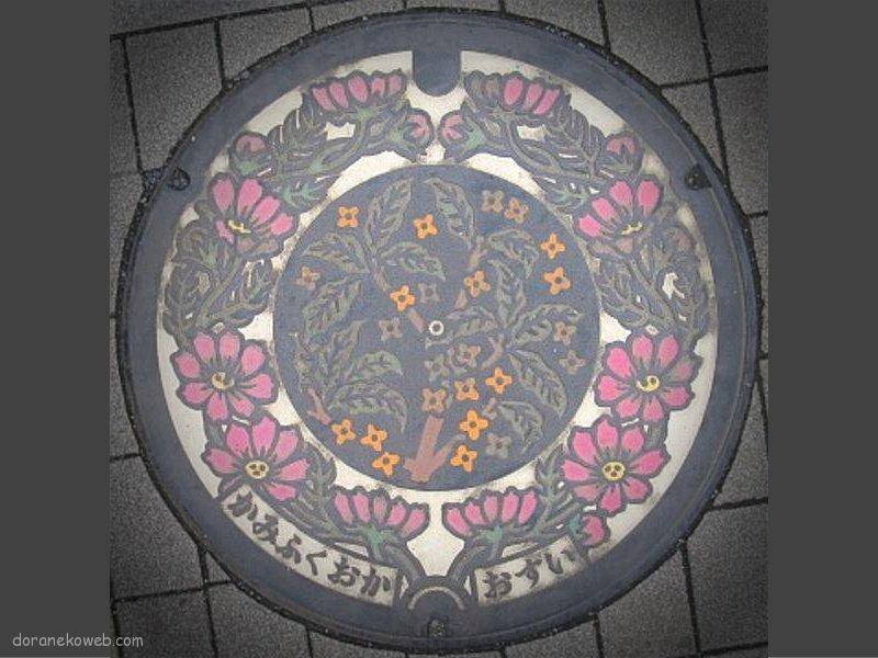 ふじみ野市(埼玉県)の「フタw」Part7