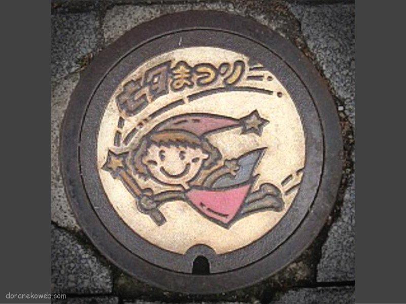 ふじみ野市(埼玉県)の「フタw」Part8
