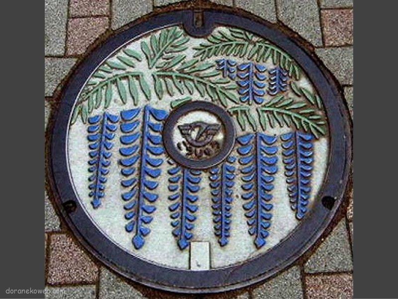 藤沢市(神奈川県)の「フタw」Part13