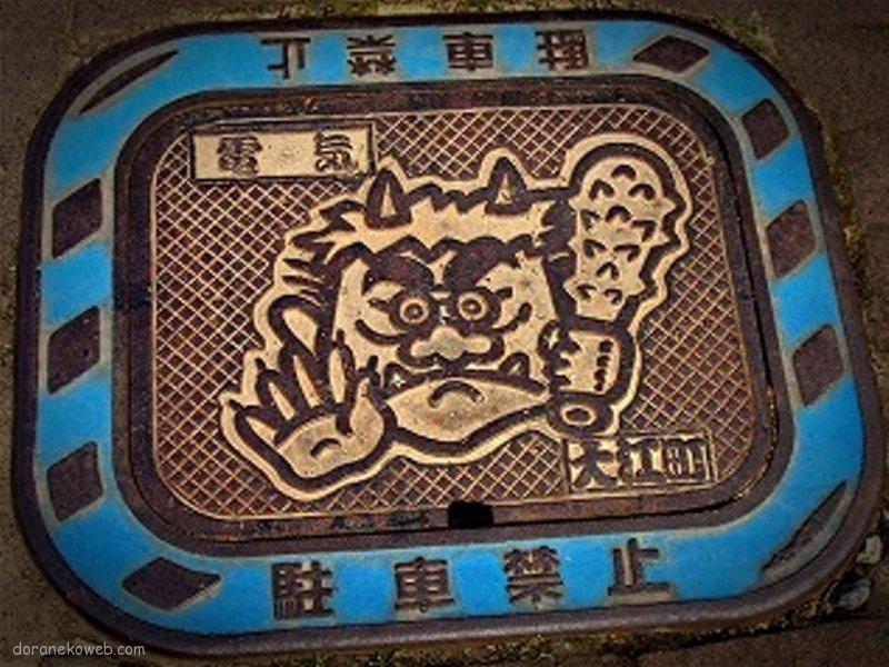 福知山市(京都府)の「フタw」Part6