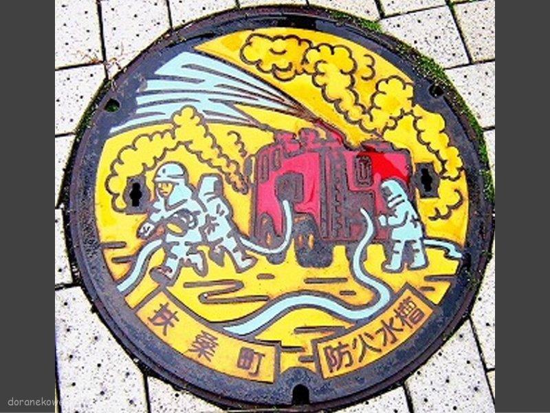 扶桑町(愛知県)の「フタw」Part2