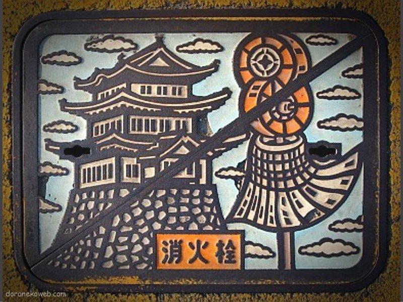 行田市(埼玉県)の「フタw」Part8