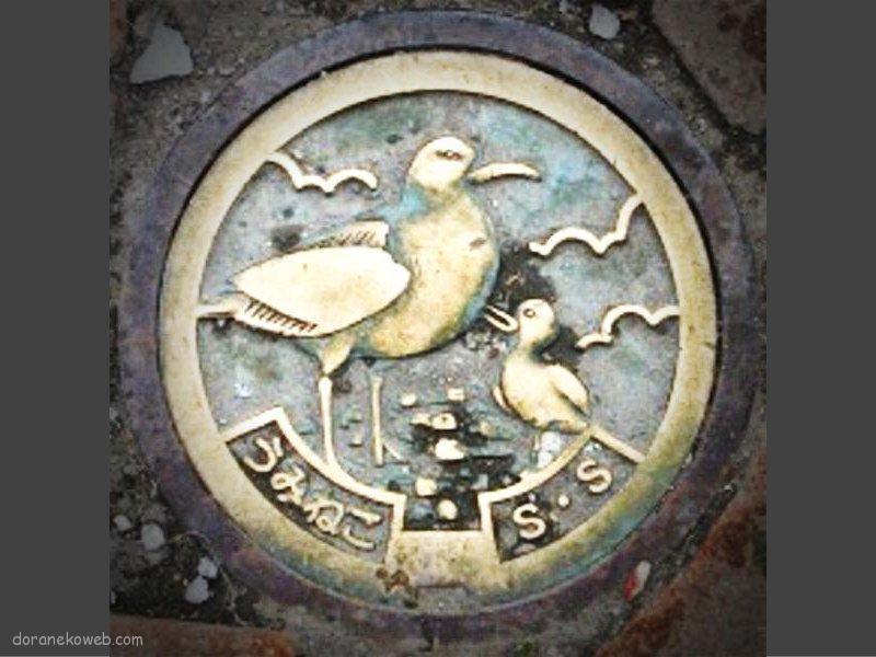 八戸市(青森県)の「フタw」Part6