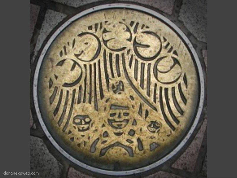八戸市(青森県)の「フタw」Part7
