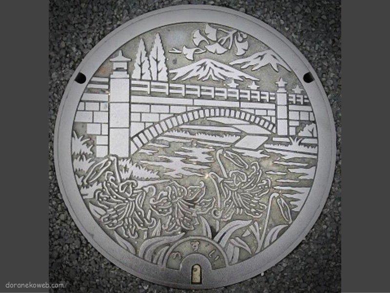 八王子市(東京都)の「フタw」Part2