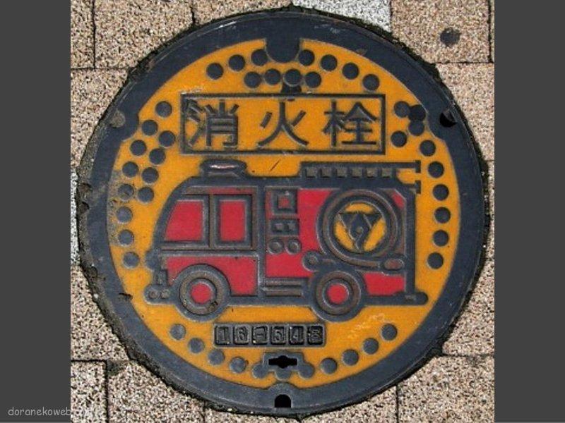 秦野市(神奈川県)の「フタw」Part6