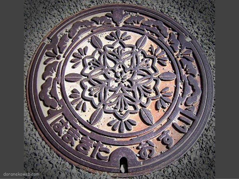 浜松市(静岡県)の「フタw」Part19