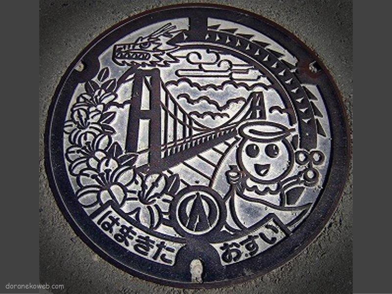 浜松市(静岡県)の「フタw」Part20