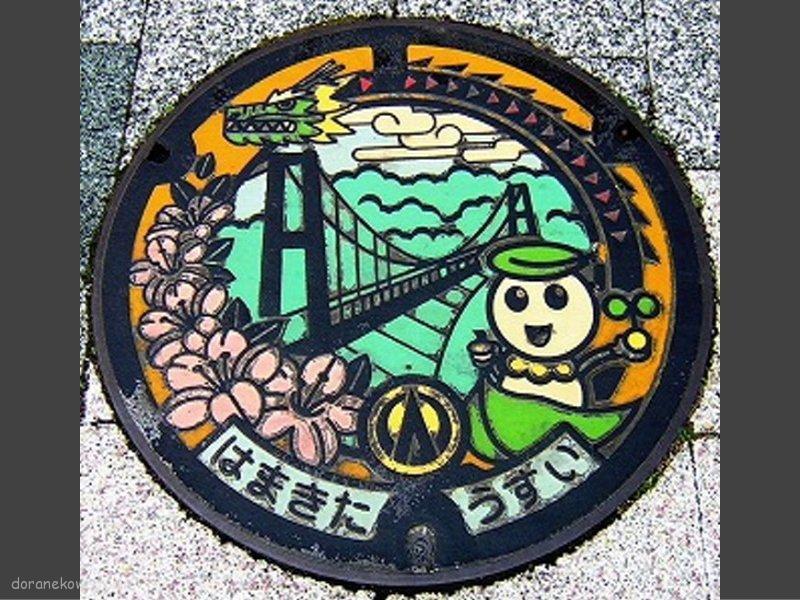 浜松市(静岡県)の「フタw」Part22