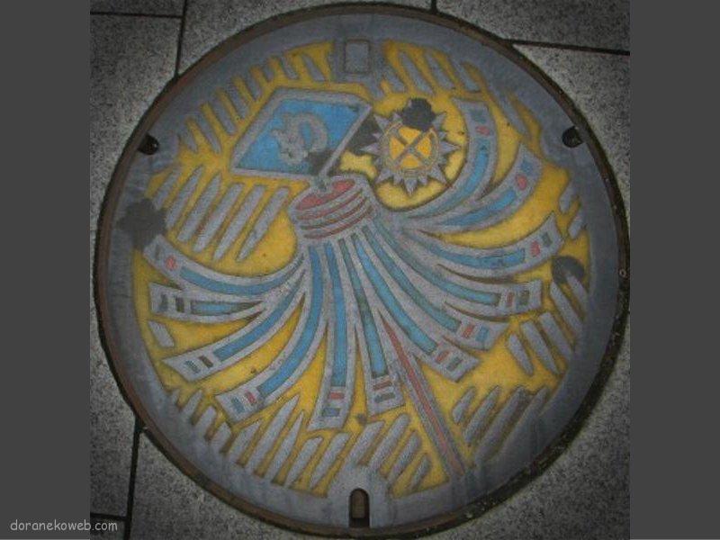 蓮田市(埼玉県)の「フタw」Part5