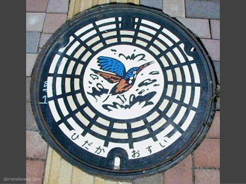 日高市(埼玉県)の「フタw」Part3