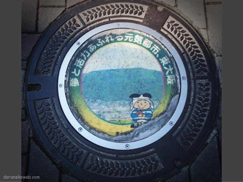 東大阪市(大阪府)の「フタw」Part10
