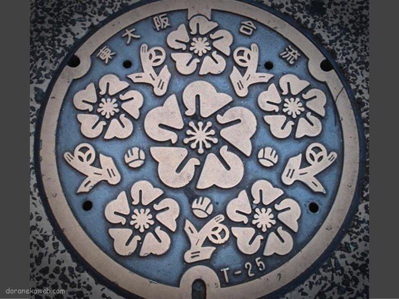 東大阪市(大阪府)の「フタw」Part8
