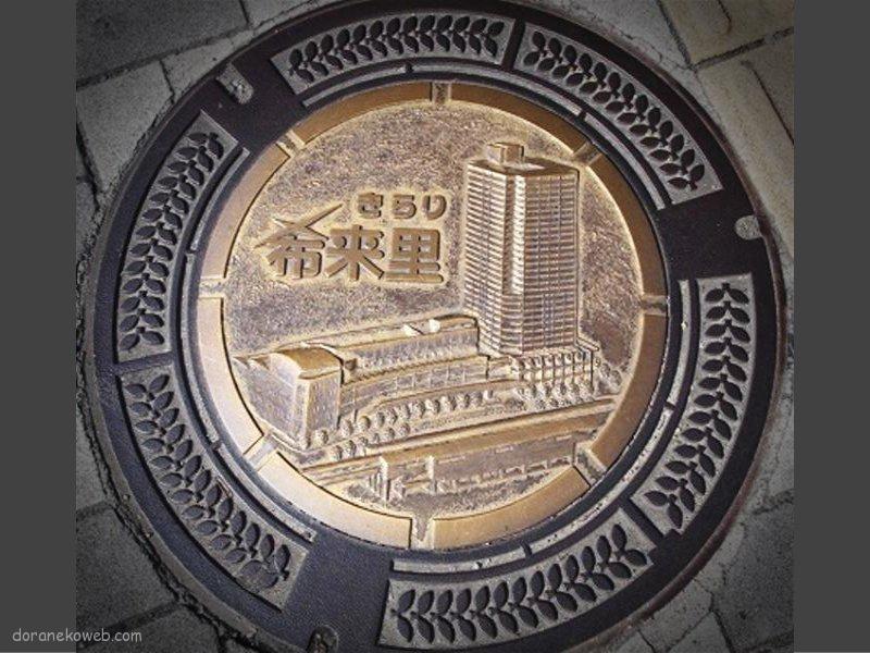 東大阪市(大阪府)の「フタw」Part9