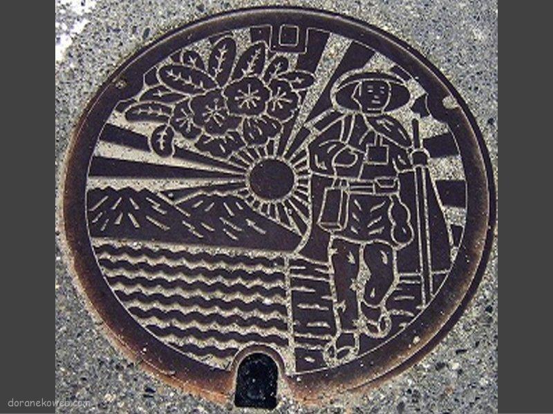 東近江市(滋賀県)の「フタw」Part11