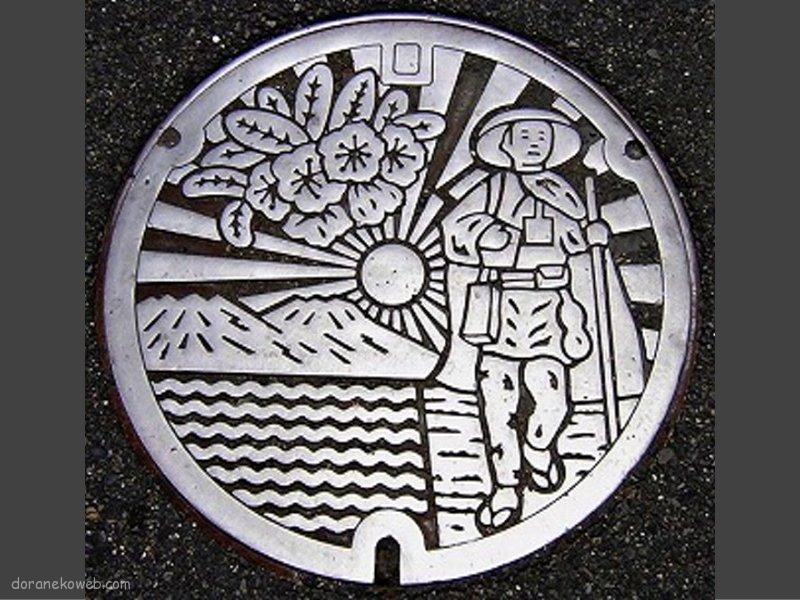 東近江市(滋賀県)の「フタw」Part12