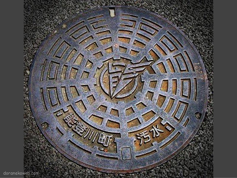東近江市(滋賀県)の「フタw」Part8