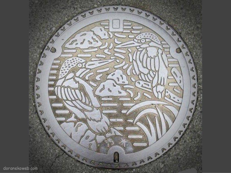 日野市(東京都)の「フタw」Part17