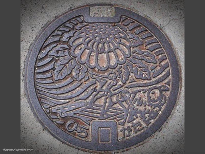 枚方市(大阪府)の「フタw」Part3