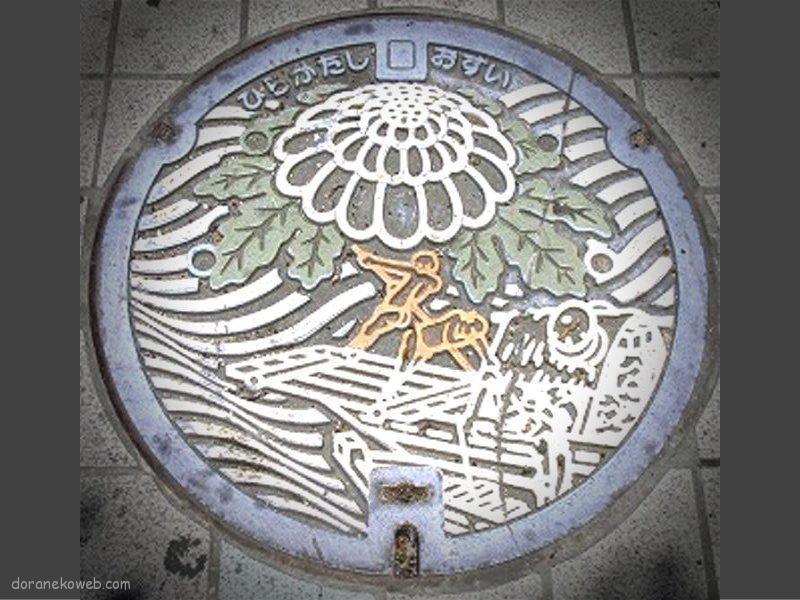 枚方市(大阪府)の「フタw」Part6