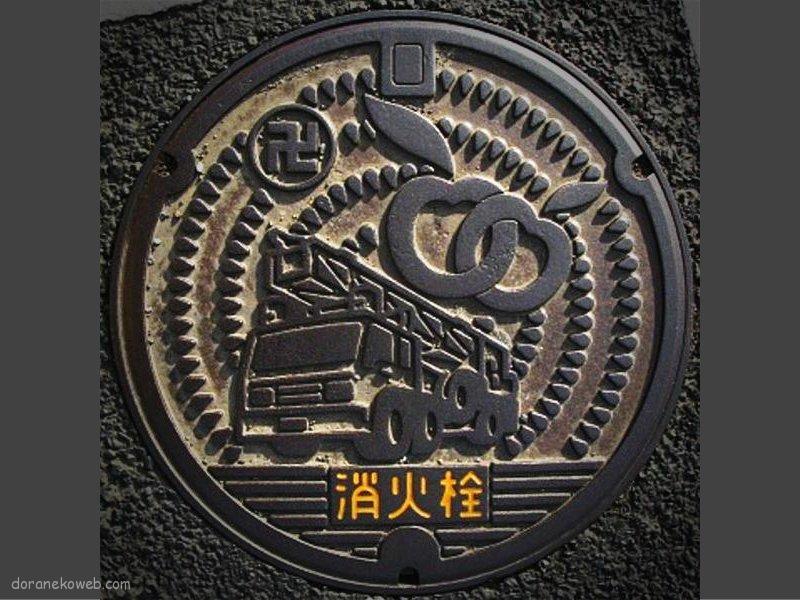 弘前市(青森県)の「フタw」Part12